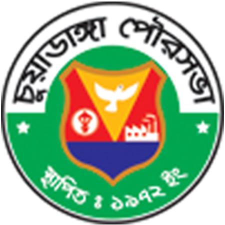 Chuadanga Pourosobha