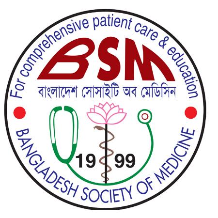 Bangladesh Society Of Medicine